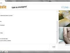 Эксгибиционизм на вебкамеру