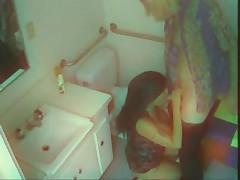 Minet v dushe