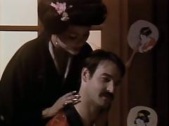 В гостях у гейши