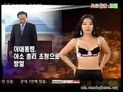 Корейский Секс Туб
